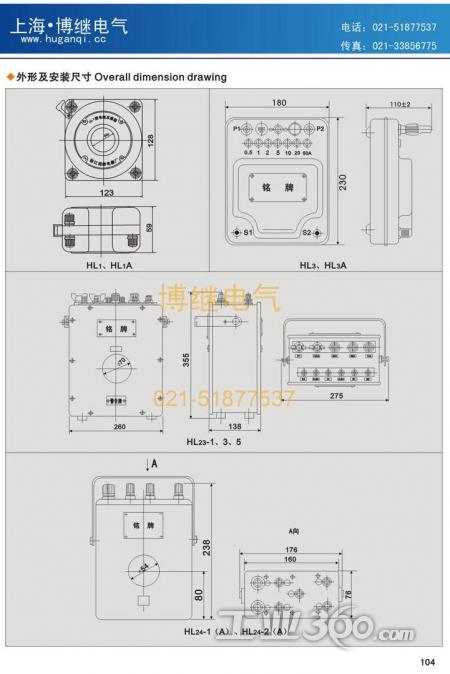 电流互感器接线图作用图片