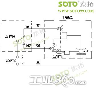 st-vh2020系列中央空调电动阀接线图图片