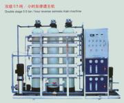 西安井水处理设备/井水净化设备