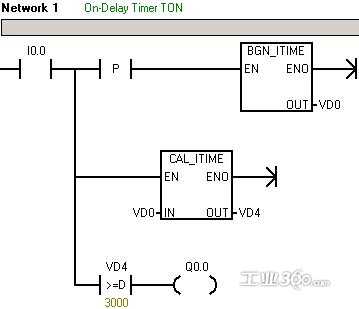 延时断开和延时接通电路图
