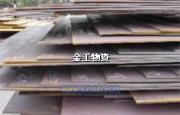 供应高强度焊接结构钢