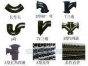 河南郑州柔性排水管