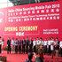 首届建筑给排水 水处理技术与设备展览会在沪开幕