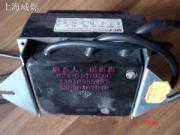 EBI0036E丹佛斯变压器