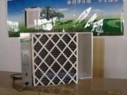 等离子体纳米光催化中央空调消毒净化装置