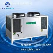 商用RB-8K空气源热泵热水器