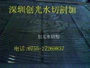 铝板镂空铁板镂空铜板镂空钢板镂空