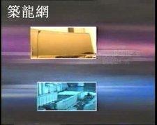 《通风与空调工程施工质量验收规范》(GB50243-2002)-上