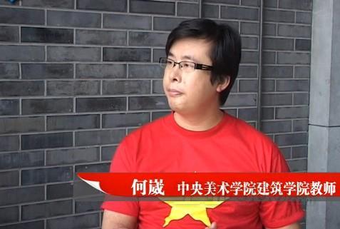 """专访""""创意点亮北京""""活动设计师何崴"""