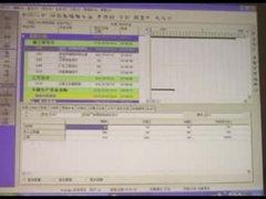 P3E/C软件学习讲座(中)