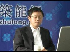 P3E/C软件学习讲座:主讲人自我介绍