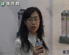 现场采访--北京金石佳业净水设备制造有限公司