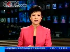 北京:经济适用房控制上市 提高补价标准