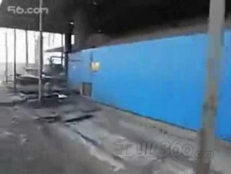 徐州脱硫除尘环保公司参观山东济宁阳光煤化有限公司