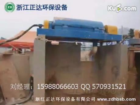 深圳泥浆处理