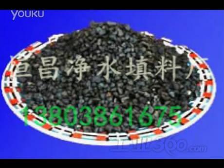 恒昌净水填料:石英砂 锰砂滤料 海绵铁滤料