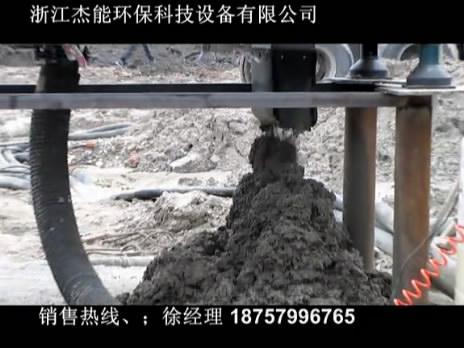 打桩泥浆脱水设备