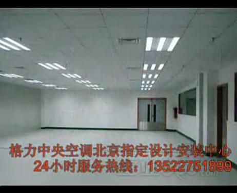 北京格力家用中央空调