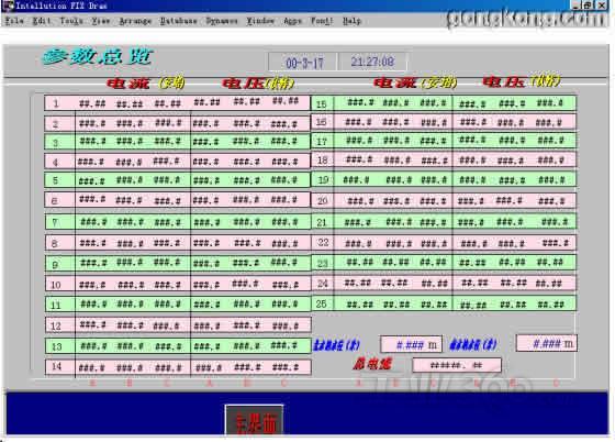 泓格i-7000模块在燕京啤酒厂深井泵群控制中的应用