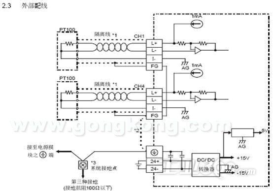 pt100传感器接线图_温度传感器pt100接线图片