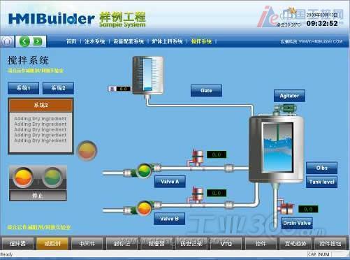 hmitech纵横科技飞机场油库监控和飞机加油控制系统