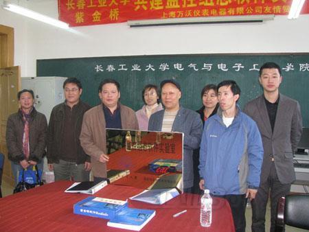 紫金桥与长春工业大学共建过程控制实验室