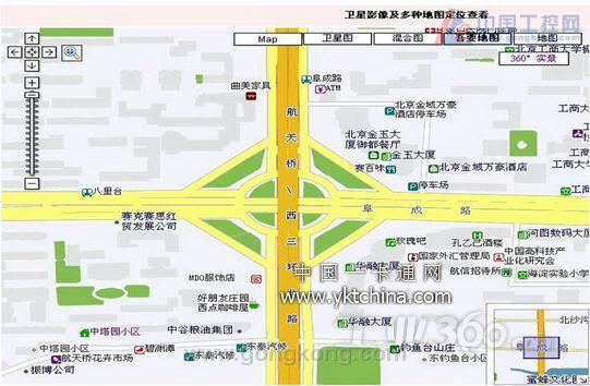 超小型GPS定位巡更器技术方案 超小型GPS定位巡更器技术方案