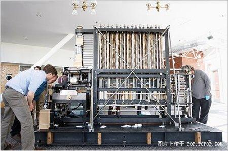 新闻中心 业界动态 >>正文      回顾计算机的历史,最早的计算机就是