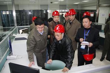 信息系统在同煤大唐塔山发电有限公司得到了成功应用