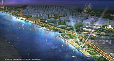 中国2010年上海世博会园区白莲泾河地区规划实施方案