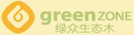 绿众新型建材有限公司