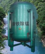 除铁、锰净水设备