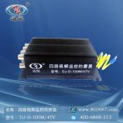 视频监控防雷器/四路视频防雷器