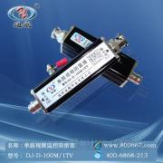 同轴电缆信号线防雷设备/单路视频防雷器