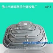 AP-E风管检修口