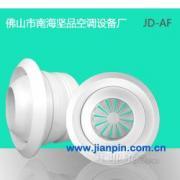 JD-A球形喷口
