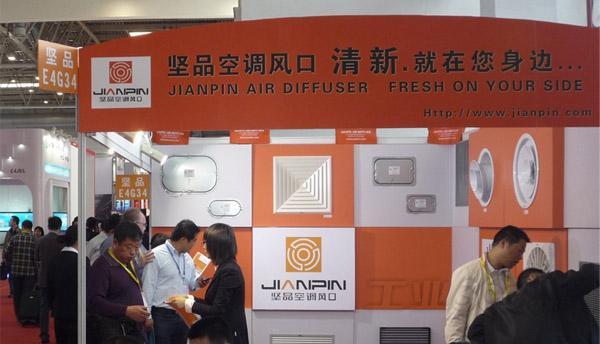 2012中国制冷展--京城坚品游活动获奖公布