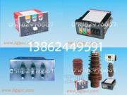 DXN(GSN)高压带电显示闭锁装置