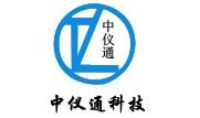 深圳中仪通科技有限公司