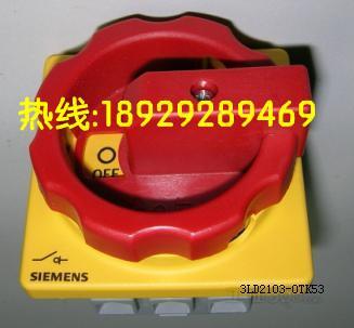 3LD2504-0TK533LD25040TK53