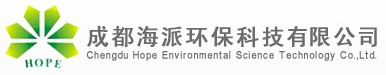 成都海派环保科技有限公司