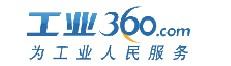 深圳新威顺洗涤用品宁波分公司