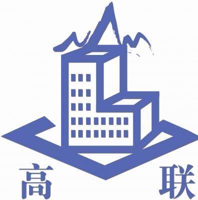 沈阳领益高联建筑供暖技术有限公司