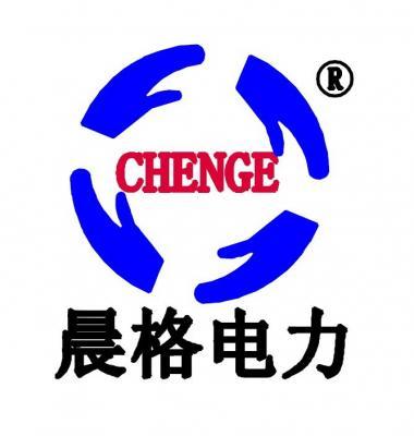 上海晨格电力设备厂