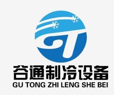 南京谷通制冷设备有限公司