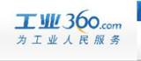 上海良勤实业有限公司
