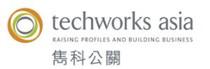香港隽科公关有限公司北京代表处
