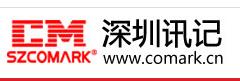 深圳讯记科技有限公司