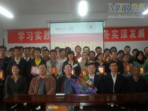 发活动在华南理工大学及安徽工业大学隆重举行图片